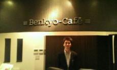 20110530_勉強カフェ小