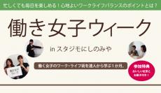 スクリーンショット 2015-09-22 13.12.37