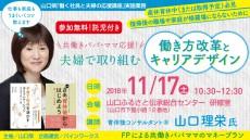 サイト記事用_山口-1024x576
